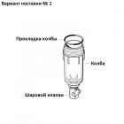 Колба Honeywell KF06-1/2A
